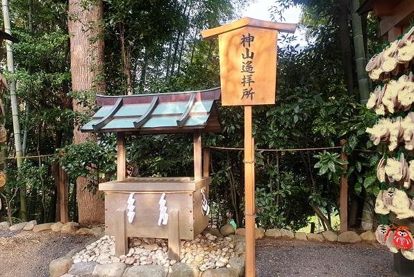 大神神社 久延彦神社