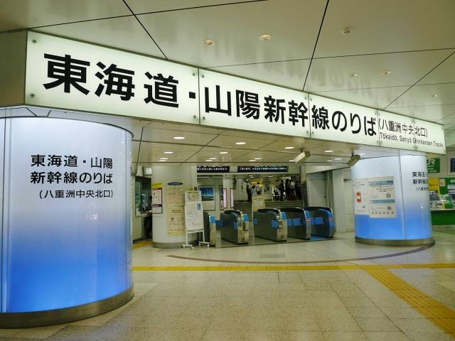 新幹線 自由席