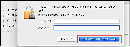 ZOOM Mac